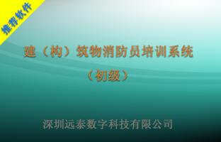 深圳远泰数字科技有限公司简介