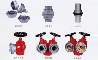 (四川省)乐山市-夹江县公安消防大队消防装备器材询价采购公告