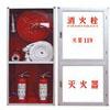 供应铝合金消火栓箱