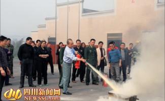 南溪长兴消防开展消防抢险和应急救援演练