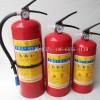4kg公斤干粉灭火器 灭火筒 ABC干粉 广州消防器材批发