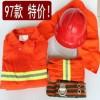 阻燃服/防火服/消防服装/新97消防战斗服/防护服装/森林服