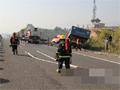 货车侧翻19吨氯气泄漏 松阳消防3小时排险