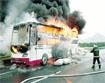 高速公路汽车火灾如何扑灭