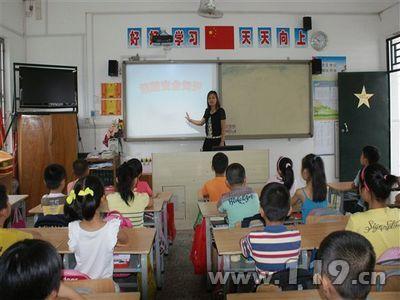 桂平小学期末考试首次增加消防考卷