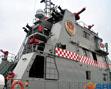 大亚湾拟投1.1亿元 造亚洲最大消防船