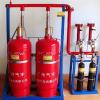 广州气宇消防设备有限公司诚招代理商