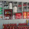 消防器材灭火器厂家诚招加盟经销商