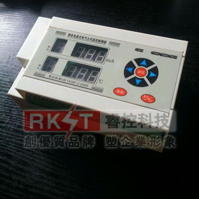rk-fps-gb型剩余电流电气火灾监控探测器(多路数码型)