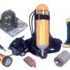 供应DFX消防员装备