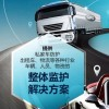 深圳市权威GPS厂家翔光宇GPS火热招商中