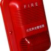LH10C火灾声光警报器