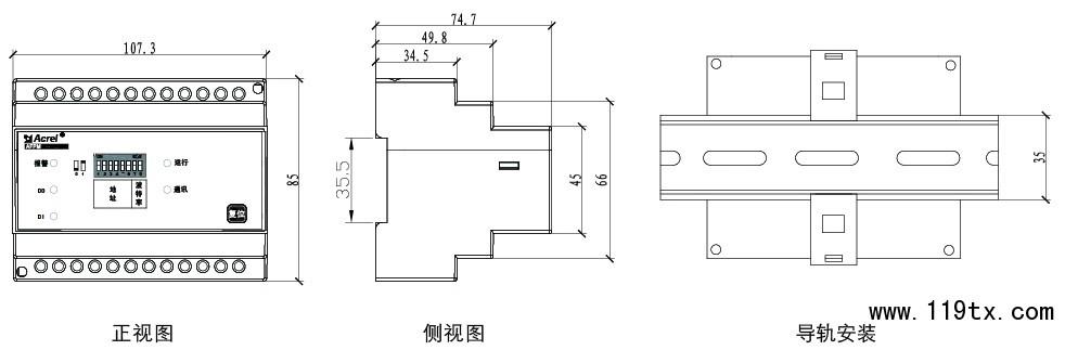 m62446afp电路图