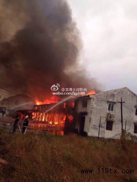 溫州錢庫鎮洋西村一民房發生火災