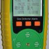 ZCG4国产便携式四合一气体检测仪