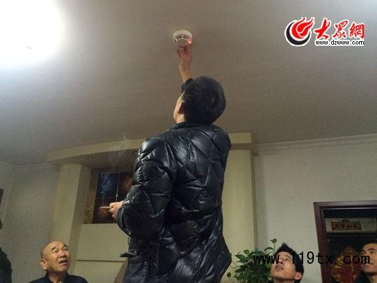 济南消防进家庭活动为居民试装烟感报警器