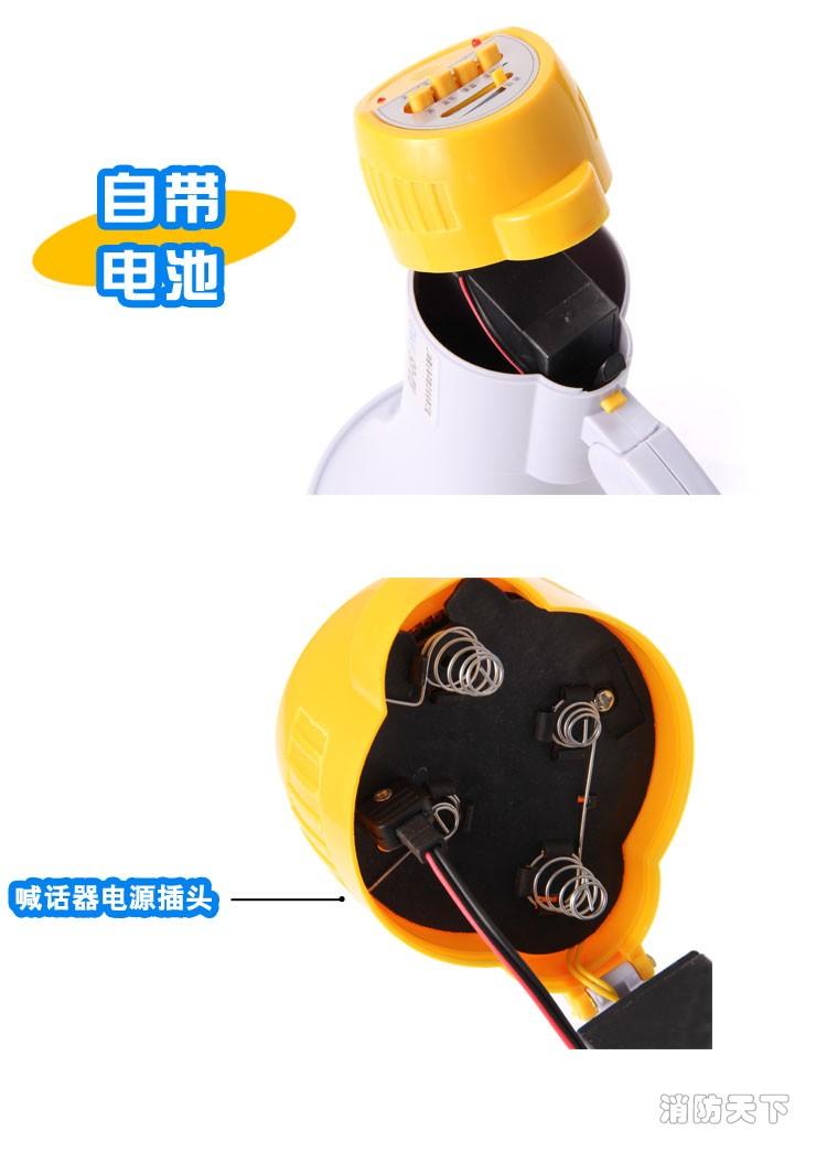 手持喊话器大功率叫卖喇叭便携式导游折叠可录音10秒