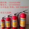 广州番禺充装维修干粉灭火器,充装干粉灭火器,灭火器厂家批发