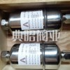 美国阿姆斯壮11-LD不锈钢排液阀