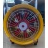 300/400口径手提式防爆轴流风机价格