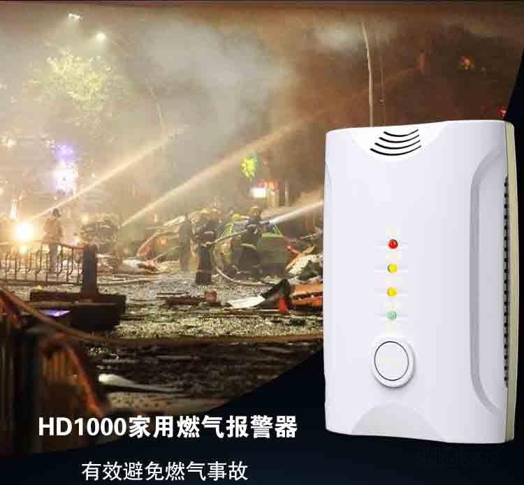 HD1000详情(新)_03