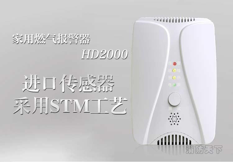 2000详情(新)_01