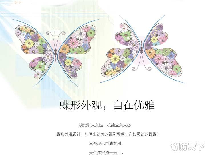 2000详情(新)_02