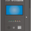 LFZ201B电气火灾监控主机
