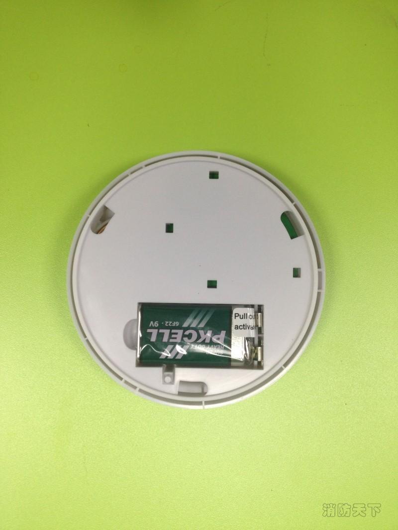 语音型烟雾报警器 (2)