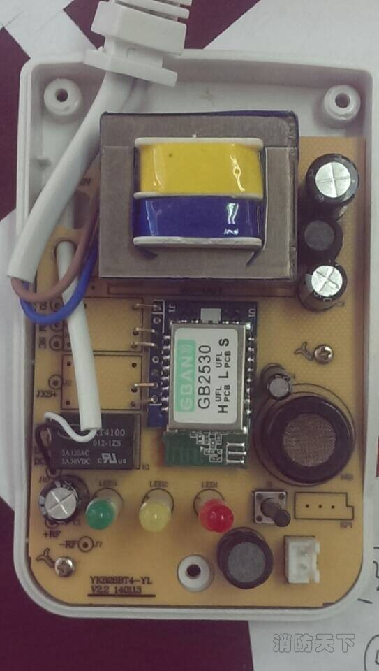 加了ZigBee模块的报警器