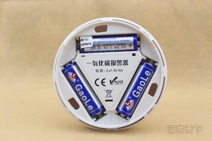 显示浓度一氧化碳报警器 (3)
