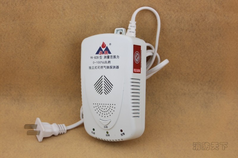 3C认证燃气报警器 (11)