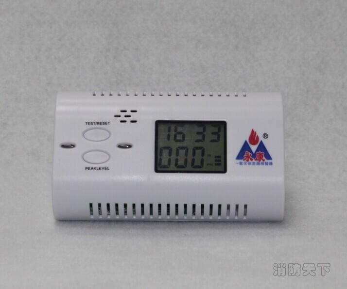 语音 一氧化碳报警器