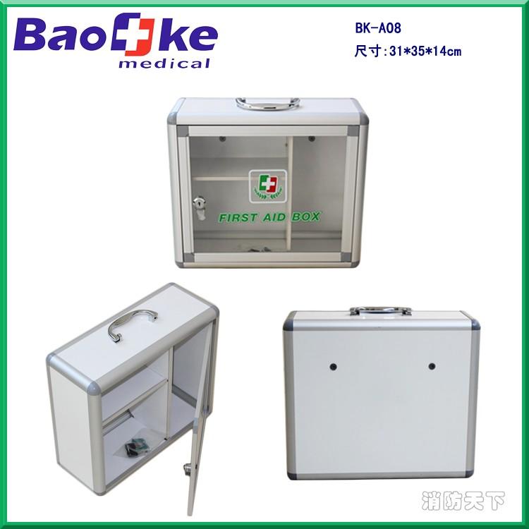 BK-A08 (1)
