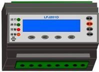LFJ201D电气火灾监控探测器