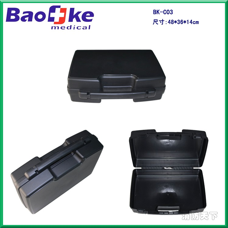 BK-C03 (1)
