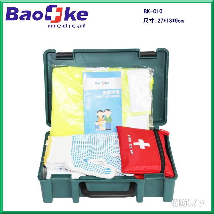 BK-C10(4)