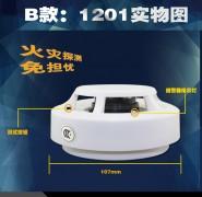深圳市焰井科技有限公司 (1)