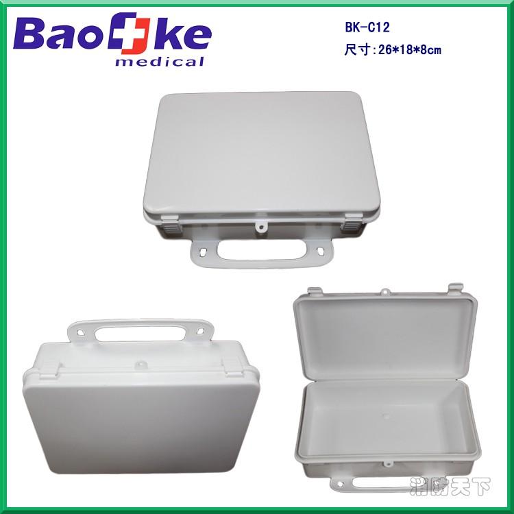 BK-C12-2