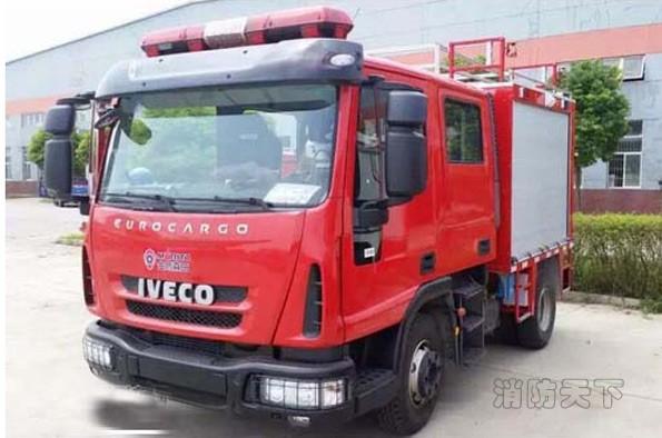 依维柯小型城市主战消防车