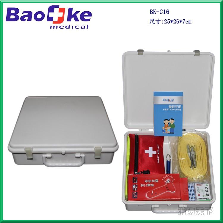 BK-C16(5)