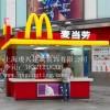 上海售货亭厂家|麦当劳售货亭|公园售货亭|景区售货亭|虔兴供