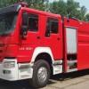 供应重汽豪沃8吨泡沫消防车 8吨水泡两用消防车价格