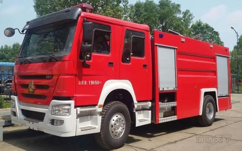斯太尔消防车1