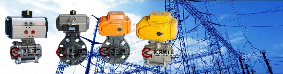 防爆,防腐  接线方式:接线座式;引线式;插头式   自保持双控电磁阀