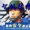 视频联网报警系统,电话联网报警中心,城市联网报警