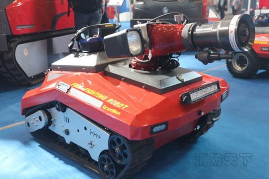 会爬坡的消防机器人