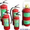宁波灭火器维修、年检、充压、批发、价格