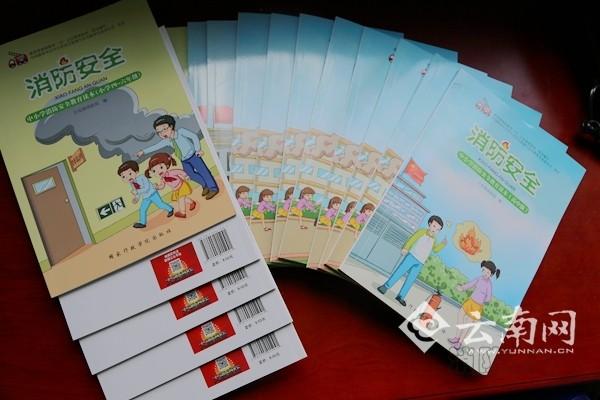 安全教育读本》已经到位,待新学期开学时一并发放.