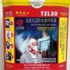 TZL-30消防过滤式自救呼吸器 CCC认证